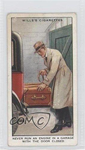 engine door garage - 6