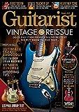 Kindle Store : Guitarist Magazine