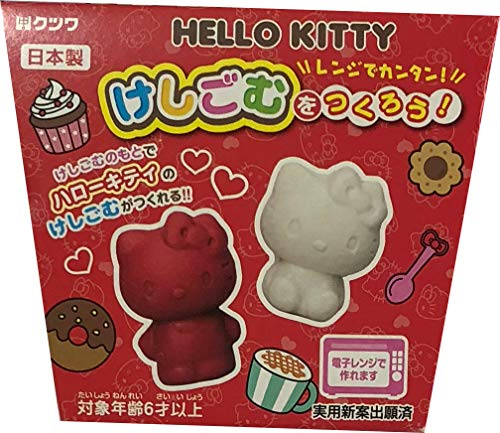 Sanrio Hello Kitty Eraser Made Making Microwave Create kit by Kutsuwa (Image #1)