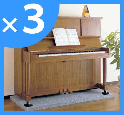 防音マット「ピアノ防振ベース」3枚入/オルガンドラム大型スピーカーにも!  B006X7ONF2