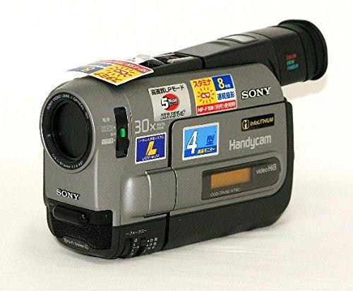 SONY ソニー CCD-TRV92 ハイエイトビデオカメラ (VideoHi8/8mmビデオカメラ/ハンディカム) Hi8方式