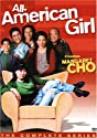 All-American Girl: Complete Series (4 Discos) [DVD]<br>$538.00