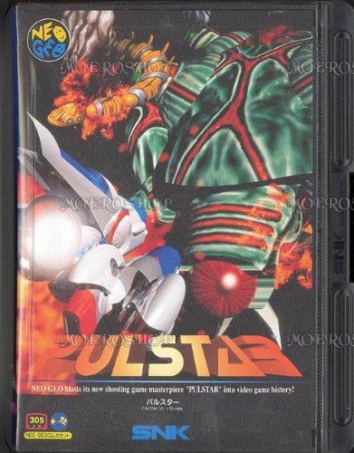 PULSTAR(パルスター) NG 【NEOGEO】
