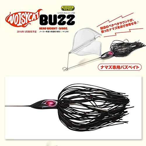 メガバス(Megabass) NOISY CAT BUZZ(ノイジーキャットバズ) オールブラック 34691の商品画像