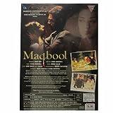 Buy Maqbool | Typical Indian Cinema Drama Movie