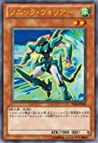 Yu-Gi-Oh! 5D's Tag Force 6 [Japan Import]