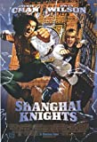 Shanghai Knights POSTER Movie (27 x 40 Inches - 69cm x 102cm) (2003) (Style B)