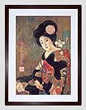 COMMERCIAL ADVERT SAKURA BEER GEISHA JAPAN BLACK FRAMED ART PRINT B12X4258