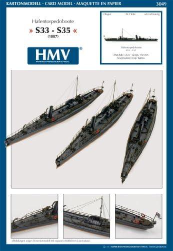 HMV3049 魚雷艇S33 - S35 1:250<カードモデル>