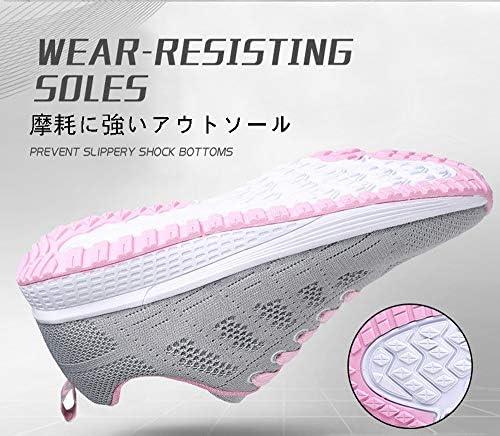 スニーカー ランニングシューズ メンズ レディース 運動靴 スポーツシューズ ウォーキング メッシュ 通気 軽量 4色展開 22.5-27cm