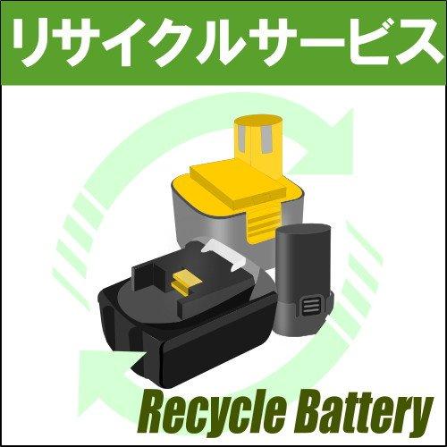 ★大特価セール★【AP160】*STIHL用 36Vバッテリー [リサイクル]  B07737W1VB