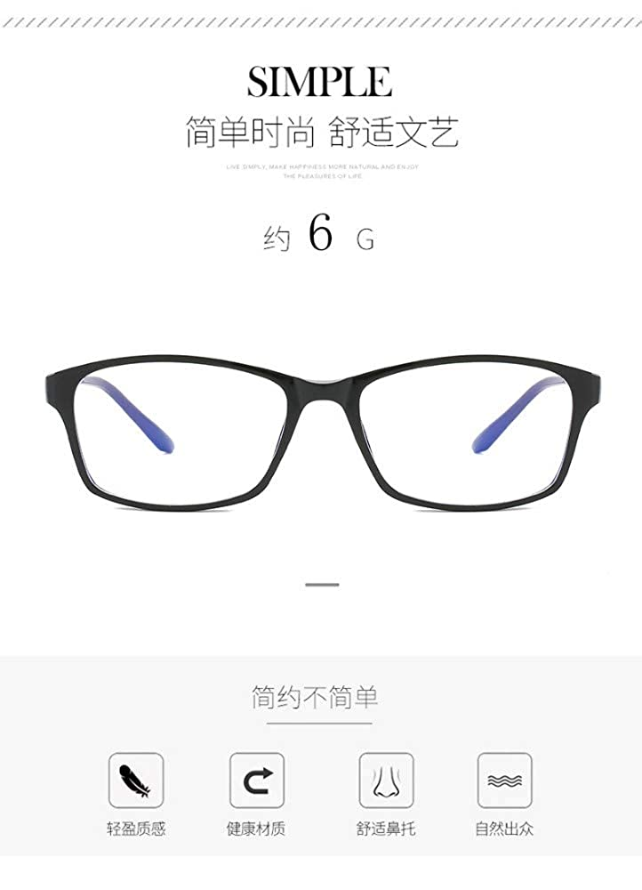 Gb Kk Eyes Anti-Blu-Ray Glasses Ultra-Light Eye Protection No Degree Flat Glasses Personality Trend