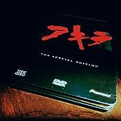 Amazon.com: Akira (Import Movie) (European Format - Zone 2 ...