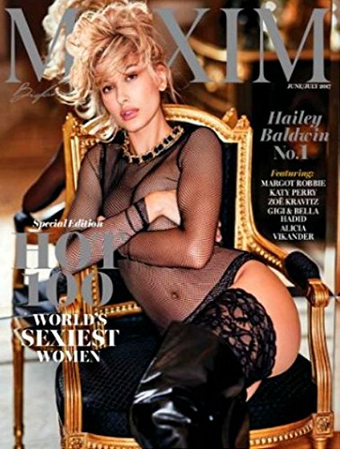 Baldwin Magazine - Maxim Magazine (June/July, 2017) Hailey Baldwin Cover