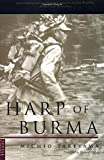 img - for By Michio Takeyama - Harp of Burma (Tuttle Classics) (28th printing) (1989-12-30) [Paperback] book / textbook / text book