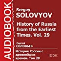 History of Russia from the Earliest Times, Vol. 29 [Russian Edition] Audiobook by Sergey Solovyov Narrated by Leontina Brotskaya