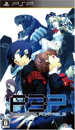 Persona 3 Portable [Japan Import] by Atlus