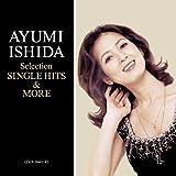 Ayumi Ishida - Ishida Ayumi Selection (2CDS) [Japan CD] COCP-38481