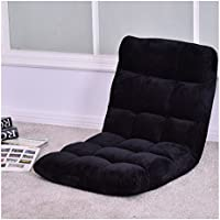 MD Group Cushioned Floor Chair Adjustable 5 Positon Black Sponge Padded Foldable Recliner