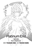 Platinum End Chapter 9 (Platinum End Chapters)