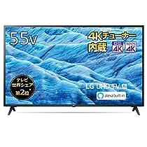 【本日限定】55V型43V型4Kチューナ内蔵テレビがお買い得