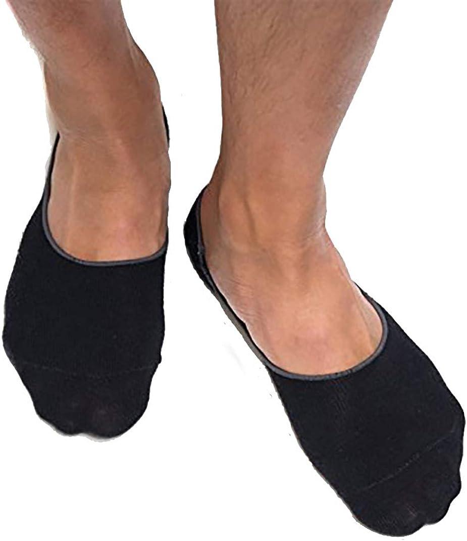 Thirty48 Men's No Show Socks Non-Slip