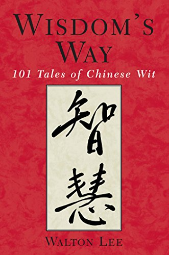 imperial ancient wisdom - 3