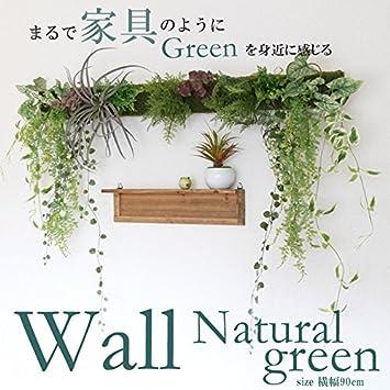 収納 ベッド ソファーのHappyRepo - ハンギングプランター おしゃれ 3段 壁掛け プランター 観葉植物 Yahoo!ショッピング