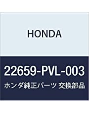 Honda 22659-PVL-003, Auto Trans Clutch Plate