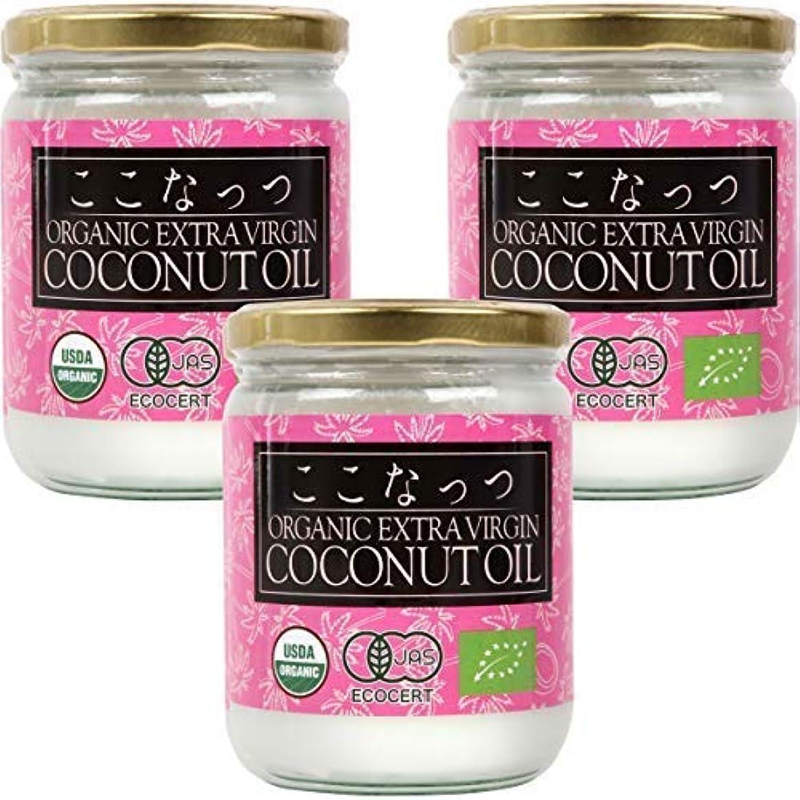 確認確認保証金MCTオイル300ml BRAIN Coconut 100% MCT ラウリンブレイン ステイシャープ COCONUT-MCT BRAIN