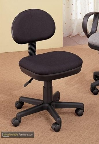 best sneakers cac65 00451 Black Adjustable Back & Height Office /Secretary /Student Chair
