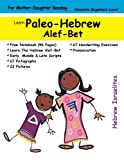 Learn Paleo Hebrew Alef-Bet (For Mother's & Daughters)