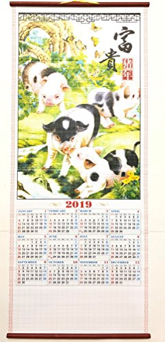 My Lucky 2019 Chinese Year of The Pig Boar Calendar Wall Scroll #H-110