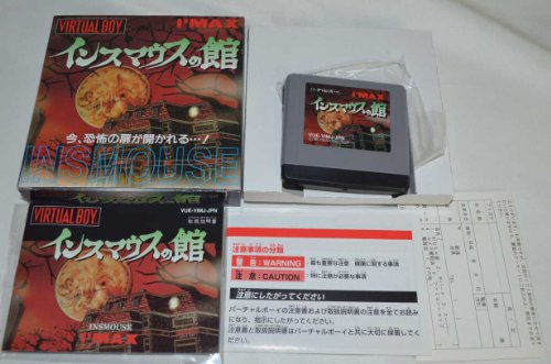 Virtual Boy Game   Insmouse No Yakata