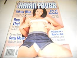 hustler asian fever 1