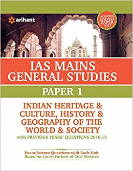 Buy ias mains paper 1 indian heritage culture history buy ias mains paper 1 indian heritage culture history geography of the world society book online at low prices in india ias mains paper 1 indian publicscrutiny Images
