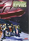 Infinite Ryvius - Lost in Space (Limited Edition Series Box) (Boxset)