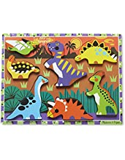 Melissa & Doug Dinosaur Wooden Chunky Puzzle (7 Pieces)
