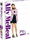 [DVD]アリー my Love シーズン1 (SEASONSコンパクト・ボックス) [DVD]