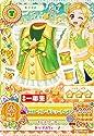 15 PZ-006 : イエローパレードスニーカー【小学二年生ロゴ】/新条ひなき