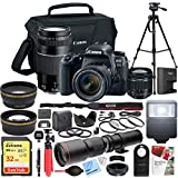 Canon EOS 77D 24.2 MP DSLR Camera with EF-S 18-55mm f/3.5-5.6 + EF 75-300mm f/4-5.6 III Dual Lens Kit + 500mm Preset f/8 Telephoto Lens + 0.43x Wide Angle, 2.2x Pro Bundle