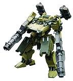 Kotobukiya Armored Core: For Answer: GA GAN01-Sunshine-L Fine Scale Model Kit