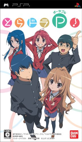 Toradora Portable