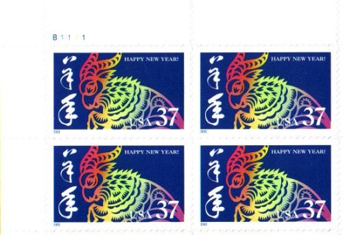 2003 CHINESE LUNAR NEW YEAR OF THE