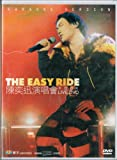 The Easy Ride Live Karaoke DVD Format By Eason Chan