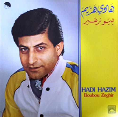 hadi-hazim-boubou-zeghir-