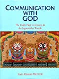 Communication with God, Gaya Charan Tripathi, 817305262X