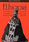 img - for Ethiopia on the Verge of Modernity: the Transfer of Power During Zewditu's Reign 1916-1930 book / textbook / text book