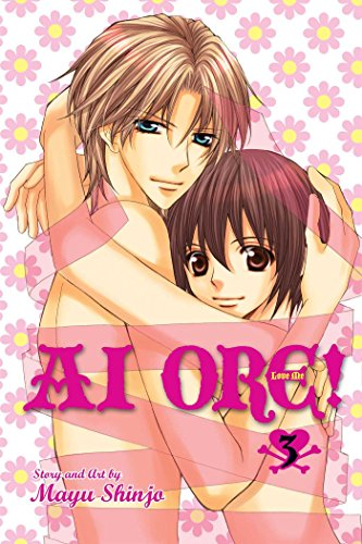 AI Ore!, Vol. 3: Love Me!
