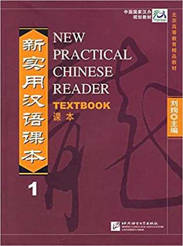 //INSTALL\\ New Practical Chinese Reader: Textbook 1. Taking Improve language digital continue Conoce Google